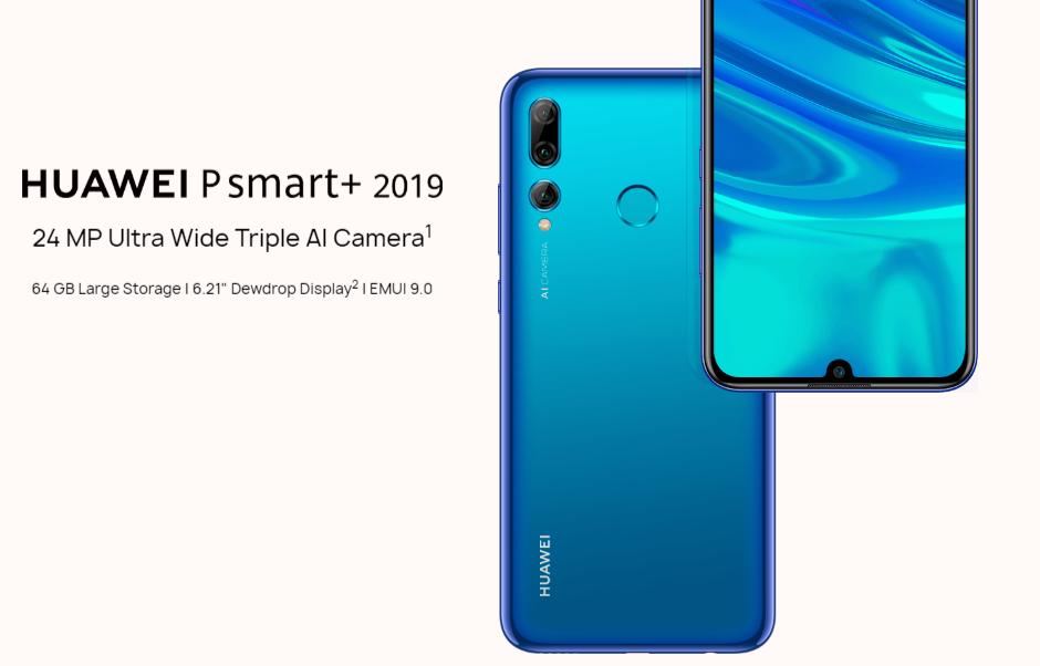 Huawei P Smart+ предлага тройна камера и чипсет Kirin 710