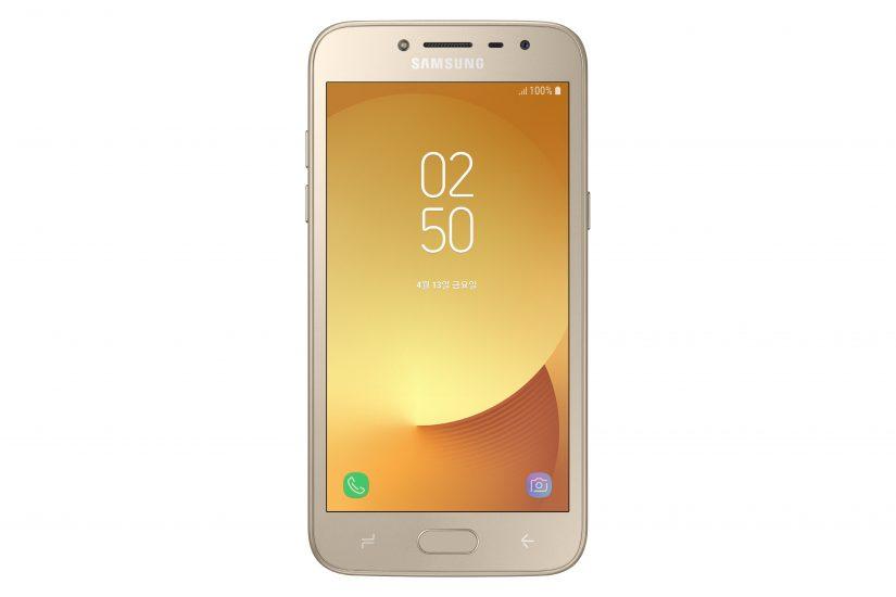 Samsung пуска нов смартфон без достъп до Интернет