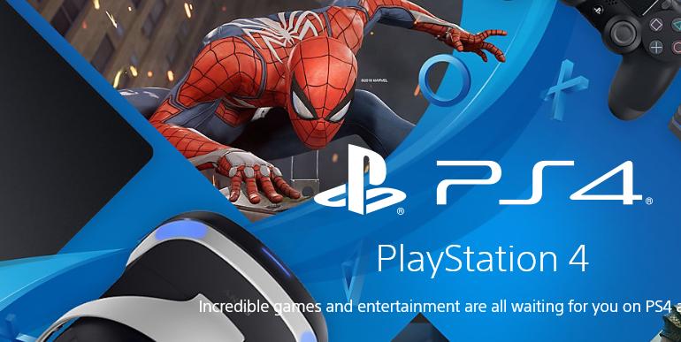 19 пъти по-мощен от PS4!
