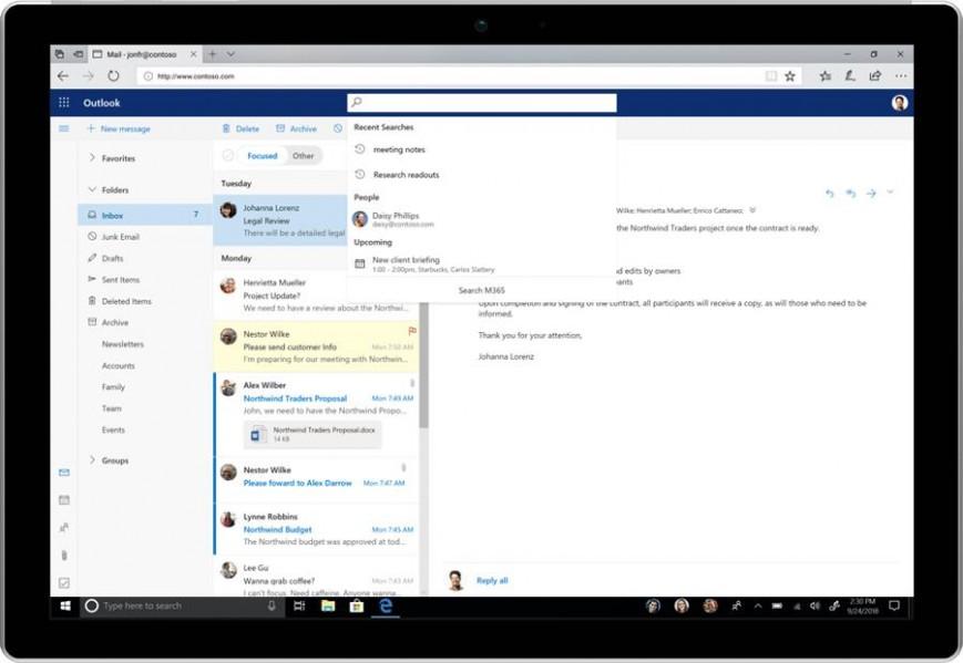 Новият дизайн на Microsoft Office