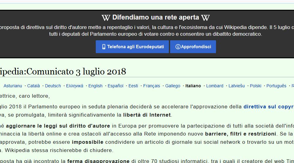 Wikipedia затвори кепенците в част от Европа