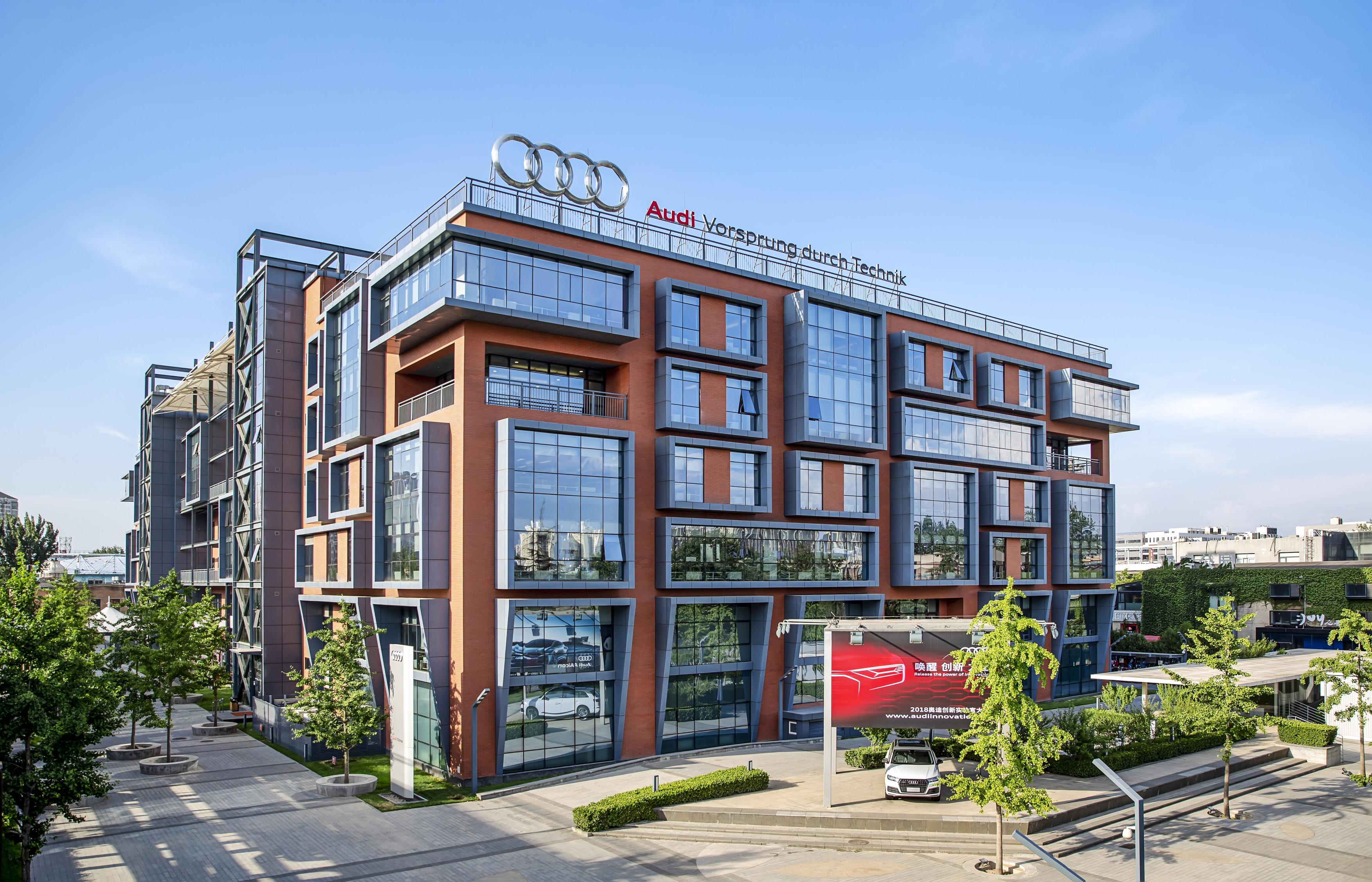 Audi и Huawei ще си партнират в сферата на свързаните автомобили