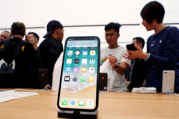 Apple успя да подразни японските власти