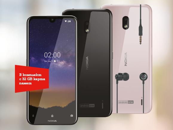 А1 стартира продажбите на новия Nokia 2.2