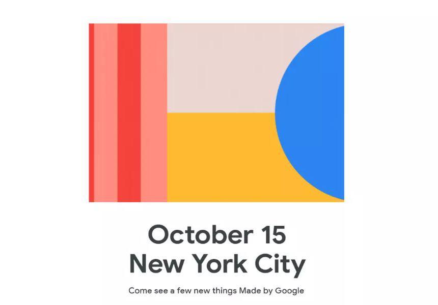 Google обяви кога ще представи новите си флагмани