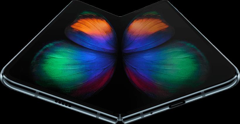 Колко ще струва бюджетният Galaxy Fold?