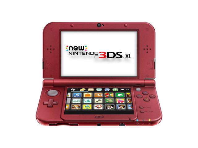Nintendo още няма да пенсионира 3DS XL
