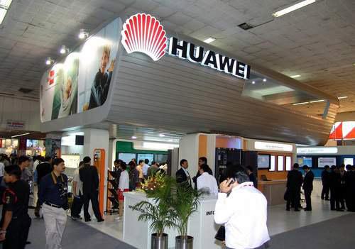 Huawei отново без право за влизане в американски пазар