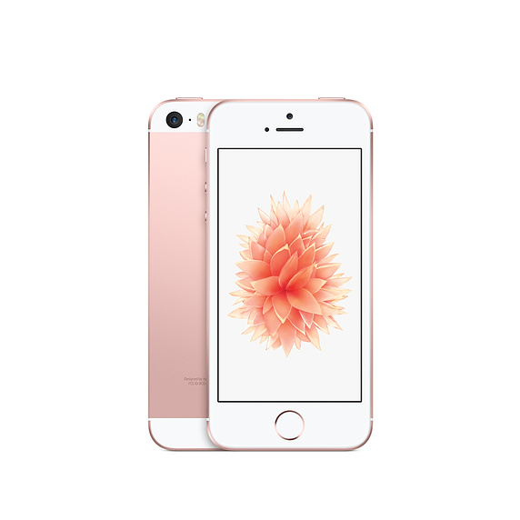 Apple пуска iPhone SE 2 догодина