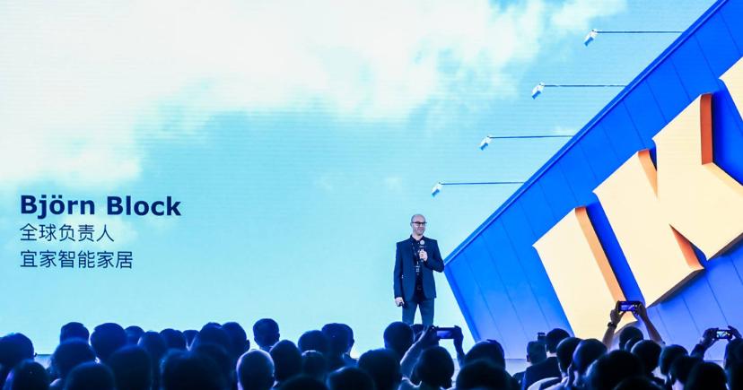 Xiaomi в партньорство с IKEA