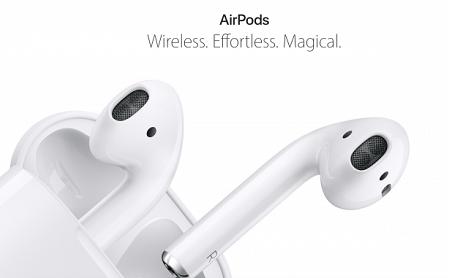 Apple може да пусне AirPods с безжично зареждане през 2019
