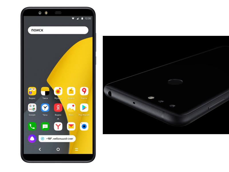 Yandex пуска първия си смартфон