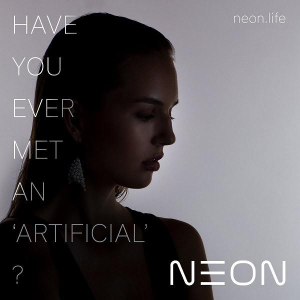 Neon — изкуствен интелект 2.0?