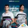 Пряко по MAX Sport 1 в събота: Първият двубой на Григор Димитров на ATP Masters 1000 в Маями