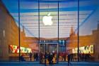 Защо един младеж иска 1 млрд. долара от Apple